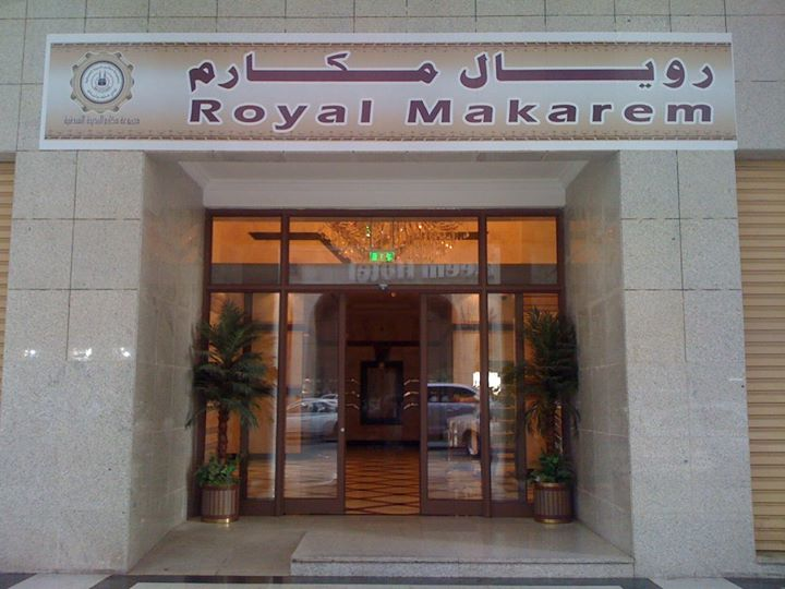 Royal Makareem