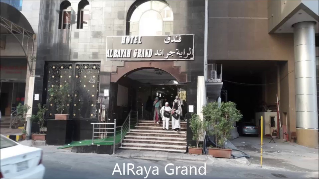 AR RAYAH GRAND