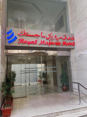 Royal Mayestic Mekkah