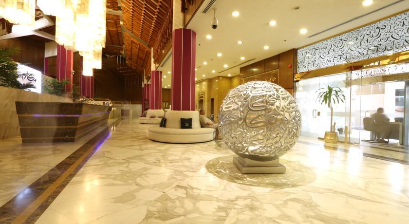 Ajyad Makarim Hotel