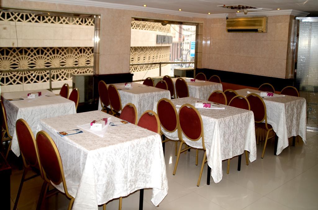 Al Fajr Al Badea 4 Hotel