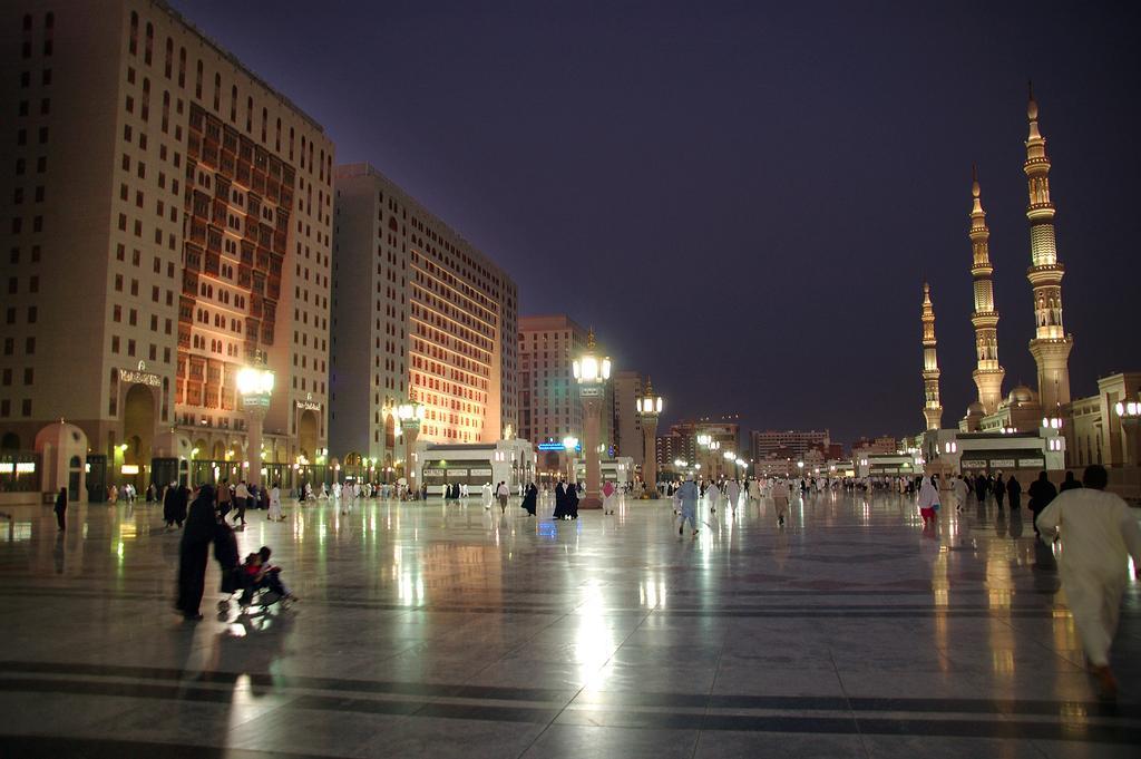 Al Majeedi