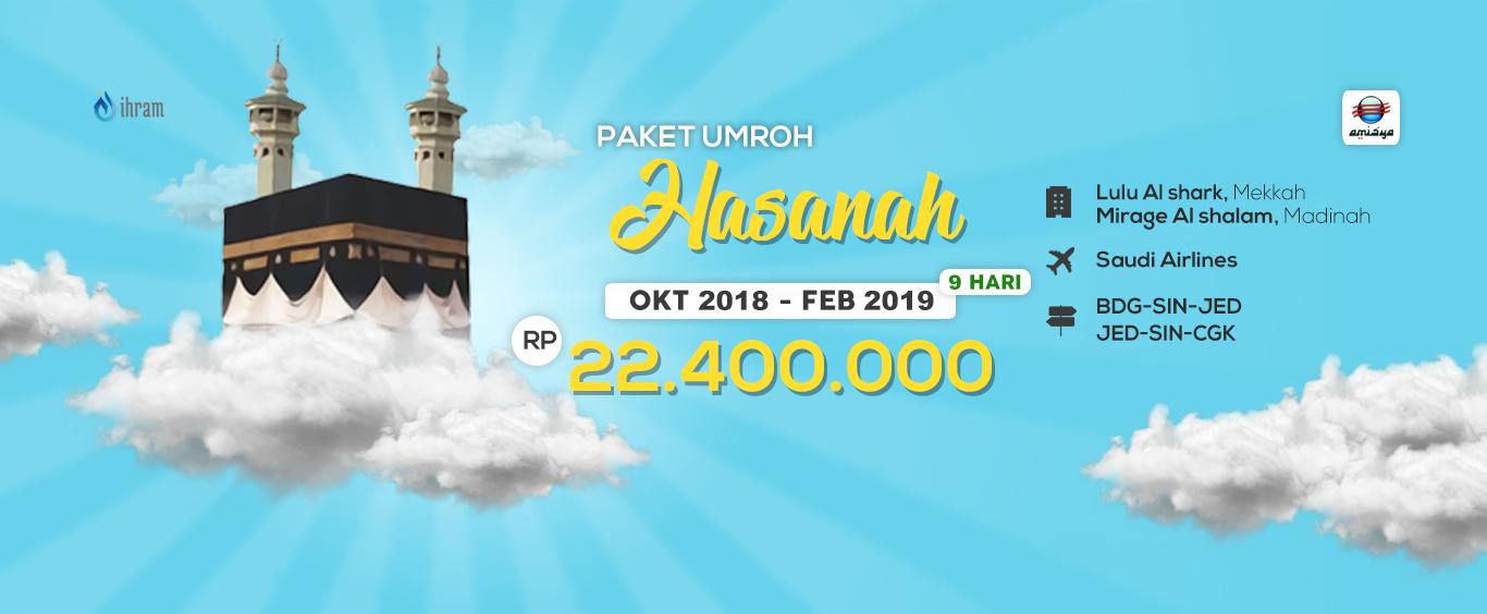 Paket Umroh Hasanah Amisya