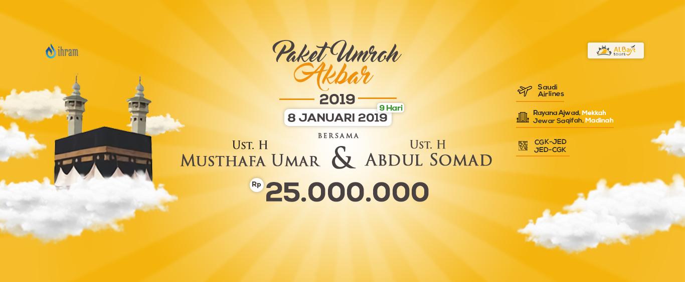 Paket Umroh Akbar 2019 Albayt
