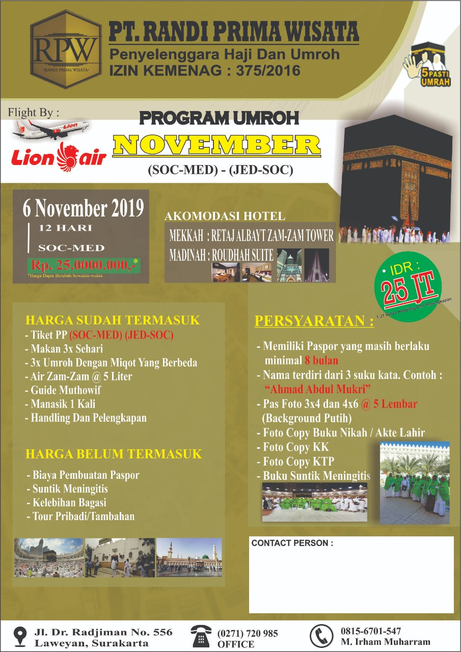 paket umroh 12 days 5 by lion air start solo 6 nopember 2019 paket umroh 12 days by lion air start solo 2 okt 2019
