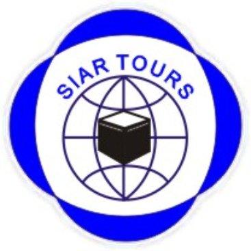 Siar Travel